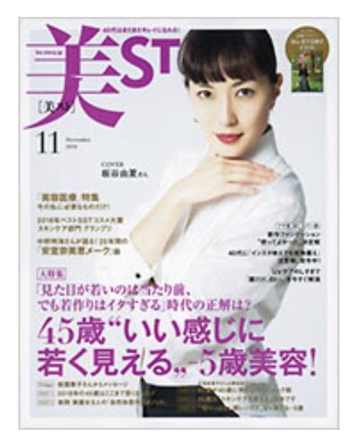 IMG_9925.JPGのサムネイル画像
