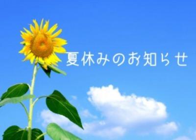 s_IMG_2571.jpg