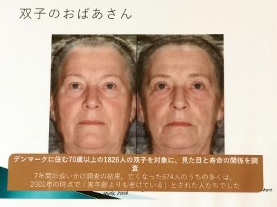 s_IMG_8595.JPG
